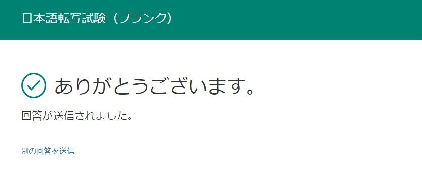 appenテスト